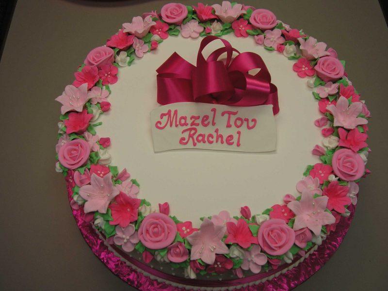 flower cake, bat mitzvah cake