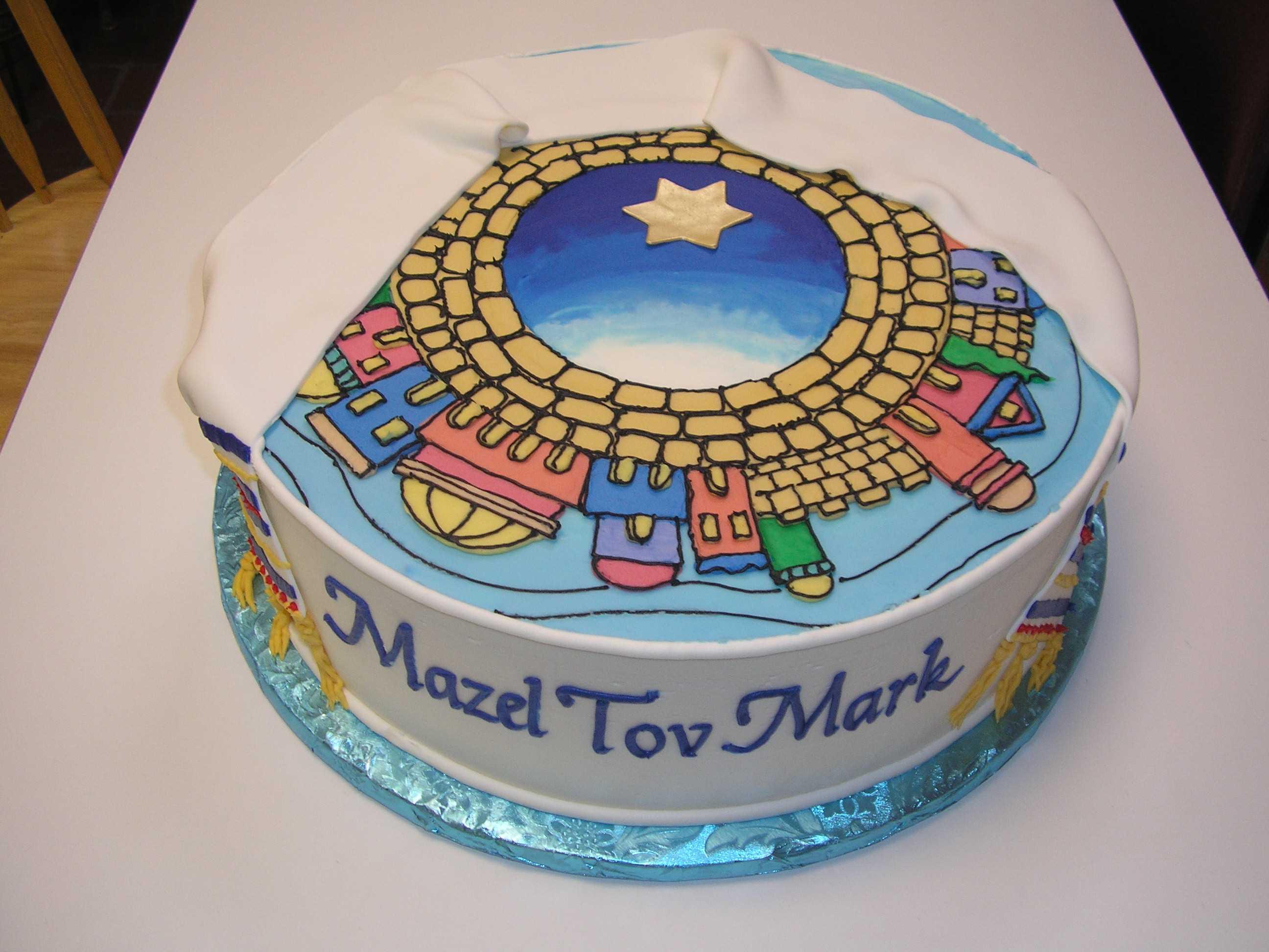 jerusalem cake